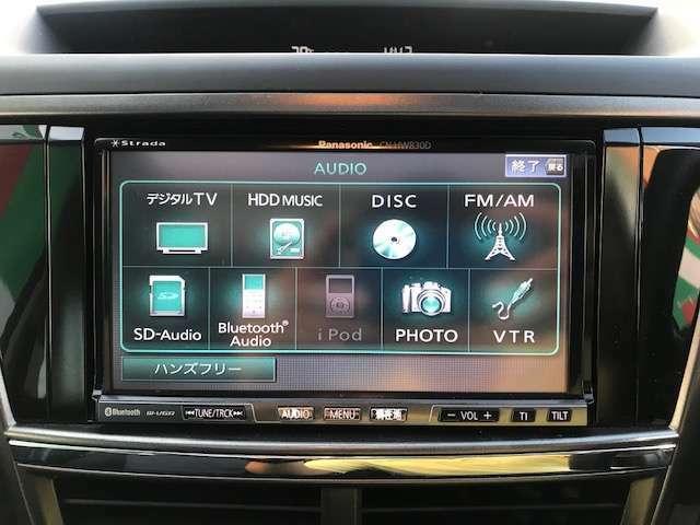 純正HDDナビ付き!DVD再生、ミュージックサーバ・CD録音機能、フルセグTV、Bluetoothオーディオ、バックモニターと装備が充実しております!