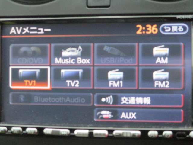 機能充実!フルセグTV、DVD再生可能です!