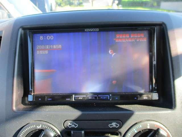 長距離ドライブも退屈しないフルセグTV
