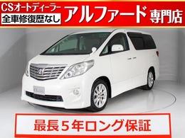 トヨタ アルファード 2.4 240S 後席モニター/両側電動ドア/純正SDナビ