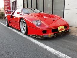 フェラーリ F40 F40LM仕様