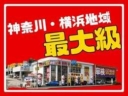 関東運輸局長指定!車検の速太郎・カーコンビニ倶楽部併設で車検も安心・便利、充実の体制!もしもの時も安心です!