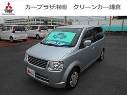 三菱 eKワゴン 660 MS 4WD メモリーナビTV
