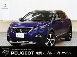 プジョー 3008 GT ブルーHDi 認定中古車 ACC 衝突軽減B ハーフ革S