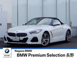 BMW Z4 sドライブ 20i Mスポーツ 車検令和5年 Fシートヒーティング ACC