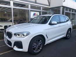 BMW X3 xドライブ20d Mスポーツ ディーゼルターボ 4WD デモカー セレクトPKG ハイラインPKG