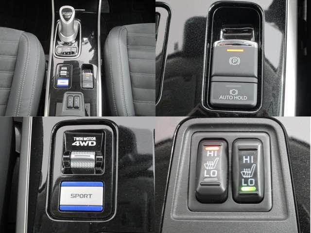 電動パーキングブレーキフロントシートはシートヒーター付きです。HI&LOの調整ができます
