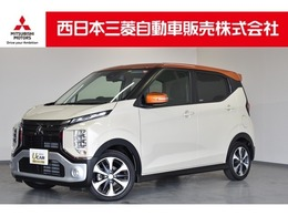 三菱 eKクロス 660 T 先進安全・快適PKG