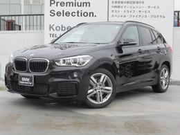 BMW X1 xドライブ 18d Mスポーツ 4WD 1オーナーコンフォートPシートヒーター