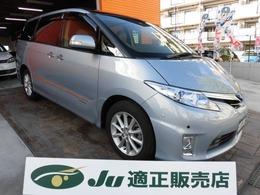 トヨタ エスティマハイブリッド 2.4 G レザーパッケージ 4WD 後席モニター/電動サード/両側電動ドア