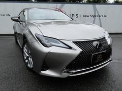 レクサス RC の中古車 350 バージョンL 東京都八王子市 535.0万円