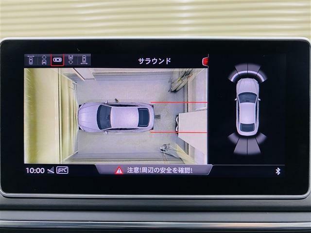 決められた手順どおりにクルマを停めれば、あとは自動的にステアリングが動き、ドライバーはアクセルとブレーキを操作するだけでクルマを駐車スペースに移動することができます。車庫入れと縦列駐車に対応します。