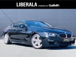 BMW 6シリーズグランクーペ 640i Mスポーツパッケージ 黒革 サンルーフ LEDライト 19インチAW