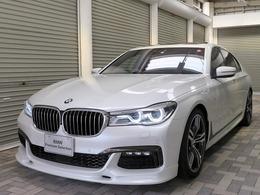 BMW 7シリーズ 740i Mスポーツ 3DデザインFスポイラー レーザーライト