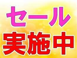 兵庫から全国に!日本中で当店が販売したお車が走っています!県外の方でも安心して乗れるよう「全国対応保証」もご用意しております!!