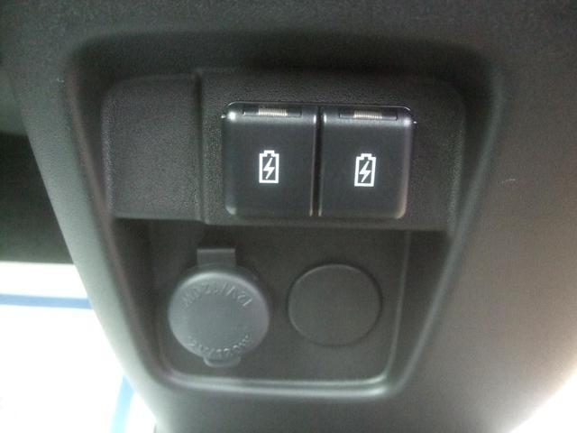 USBソケット2個