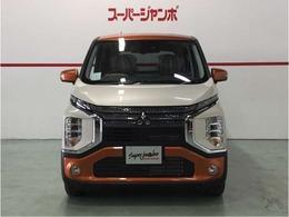 東証・名証1部上場のキムラユニティーグループとして、安心で快適なカーライフサービスをご提供致します。