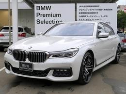 BMW 7シリーズ 740e iパフォーマンス Mスポーツ M Performance21AW モカレザー HUD SR