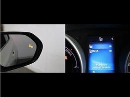 【ブラインドスポットモニター】自車の後方の車の接近を教えてくれます!車線変更の時に