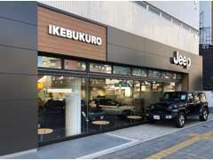 東京都23区内最新店舗です。サービス工場も併設しています。