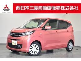 三菱 eKワゴン 660 G 当社社有車 先進快適PKG