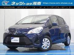 トヨタ ヴィッツ の中古車 1.3 F アミー 神奈川県平塚市 129.5万円