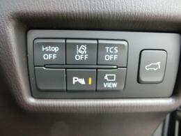 環境と燃費にやさしいアイストップに安全な走行をサポートする横滑り防止機能・レーンキープアシスト&車線逸脱警報装置・BSM・GVC・ALH・SBS&SCBSなどなど装備充実☆