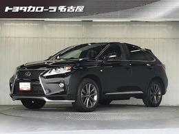 レクサス RXハイブリッド 450h Fスポーツ 4WD フルセグSDナビ・バックモニター・ETC