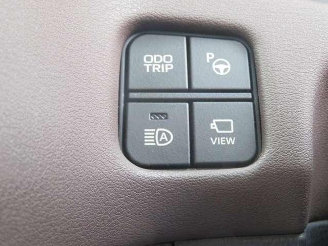 駐車の際に役立つパーキングアシスト機能も装備ですよ!