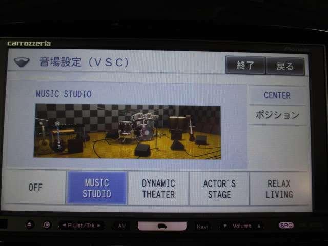 オーディオコントロールも充実♪好みのサウンドチューンがドライブをよりいっそう楽しくしてくれます♪