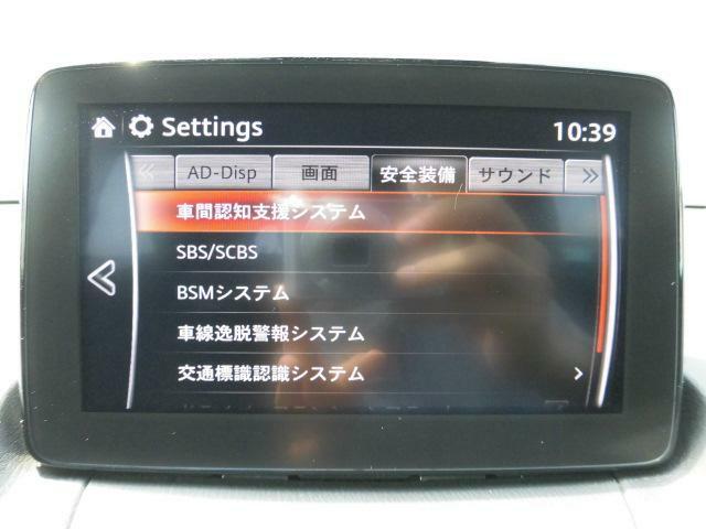 衝突被害軽減ブレーキ等の先進安全技術「i-ACTIVSENSE(アイ・アクティブセンス)」を採用しています☆
