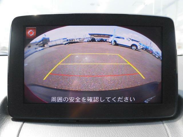 駐車時に安心のバックカメラも装備されています☆
