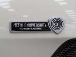 超絶レア車両入荷いたしました!マツダのロータリーエンジン車発売40周年を記念した限定車『マツダRX-8ロータリーエンジン40周年記念車』販売台数は限定200台のプレミアカーです!参考価格3,150,000円相当