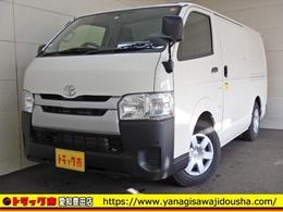 トヨタ ハイエースバン 低温冷蔵冷凍車 -22℃から35℃ 標準フロア 1.2t 保証書 3人乗 A