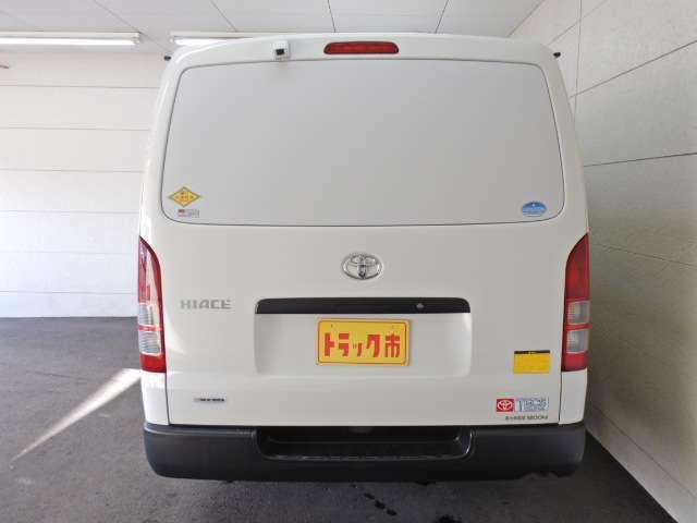 TECS低温冷蔵冷凍(トヨタ車体製温度設定表示-22~35℃)