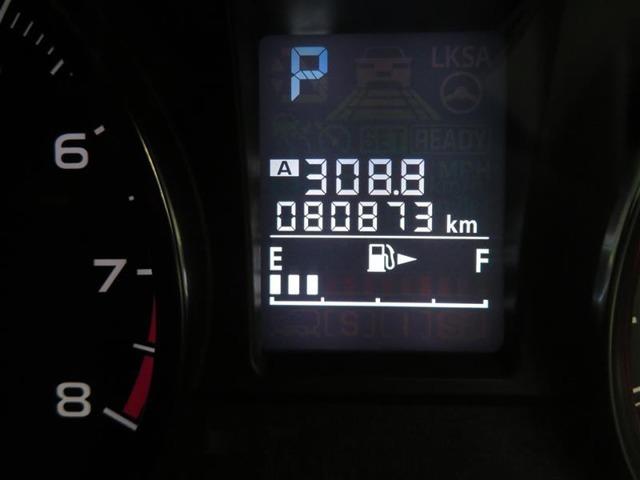 走行距離約81000キロ、大切に乗ってあげてください☆