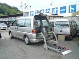 福祉車両!車いす移動車!電動リフト!ハイルーフ!