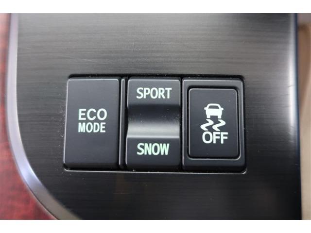 点検、整備、車検、当社の整備工場で責任もって承ります!ご購入後から末永くカーライフをサポートさせて頂きます。安心のトヨタディーラーのサービス工場にお任せ下さい。