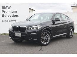 BMW X4 xドライブ30i Mスポーツ 4WD HUD地デジACC電動ゲートFカメラ黒革