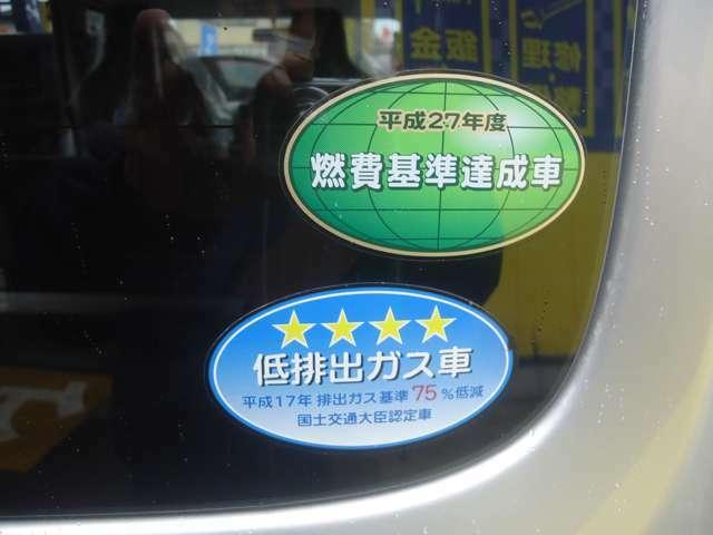 低排出ガス 燃費基準達成車です。燃費が良いことはお財布に優しく低排出ガス車なので環境にも優しいですね