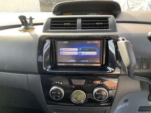 【純正メモリーナビ】CD,ワンセグTVが付いております。快適なドライブができますね♪