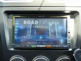 HDDナビ付!☆快適で楽しいドライビングを実現します!満足いただけるナビです!