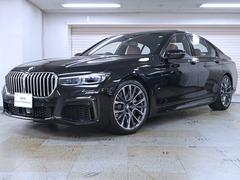 BMW 7シリーズ の中古車 740i Mスポーツ 東京都品川区 798.0万円