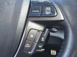 「ACC/LKASセット」前の車との車間距離を一定に保ちながら、車線維持走行をアシストします!