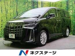 トヨタ アルファード 2.5 S サンルーフ 衝突軽減装置 両側電動ドア