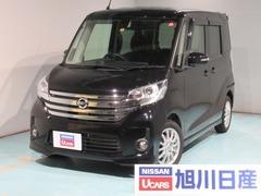 日産 デイズルークス の中古車 660 ハイウェイスターX Vセレクション +SafetyII 4WD 北海道旭川市 120.0万円