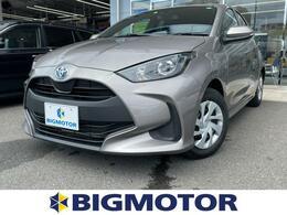 トヨタ ヤリス 1.5 ハイブリッド X セーフティセンス/ETC/禁煙車/EBD付ABS
