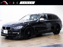 BMWアルピナ B3ツーリング ビターボ 14MODEL/パノラマル-フ/harmankardon/茶革/