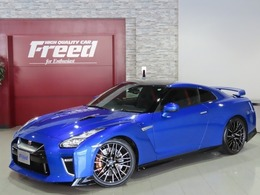日産 GT-R 3.8 ブラックエディション 4WD 買取車 NISMOスポーツリセッティング