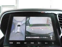 アラウンドモニター搭載で、周囲の安全確認ができますので、車庫入れが苦手な方も安心ですね。